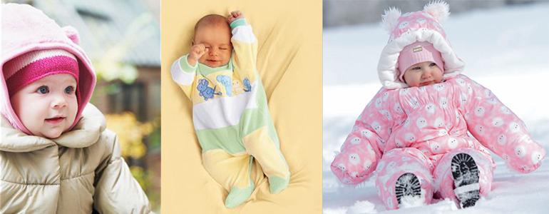 одежда фото для малышей