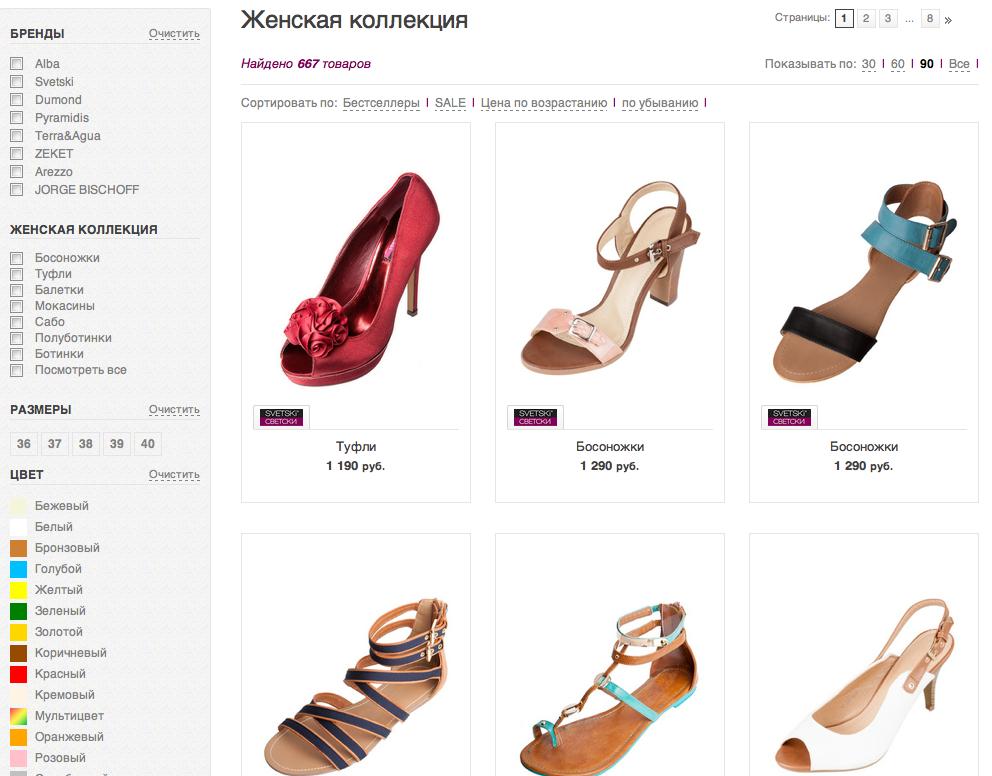 Купить косметику GLORIA (Глория) в интернет-магазине