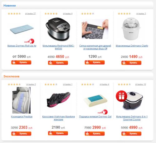 Topshop официальный сайт на русском интернет магазин