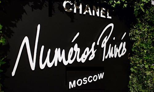 Chanel Numeros Prives