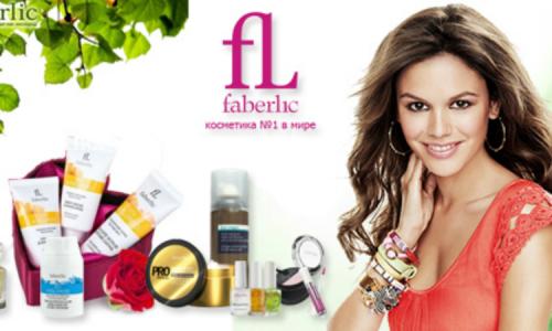 Все о компании Faberlic